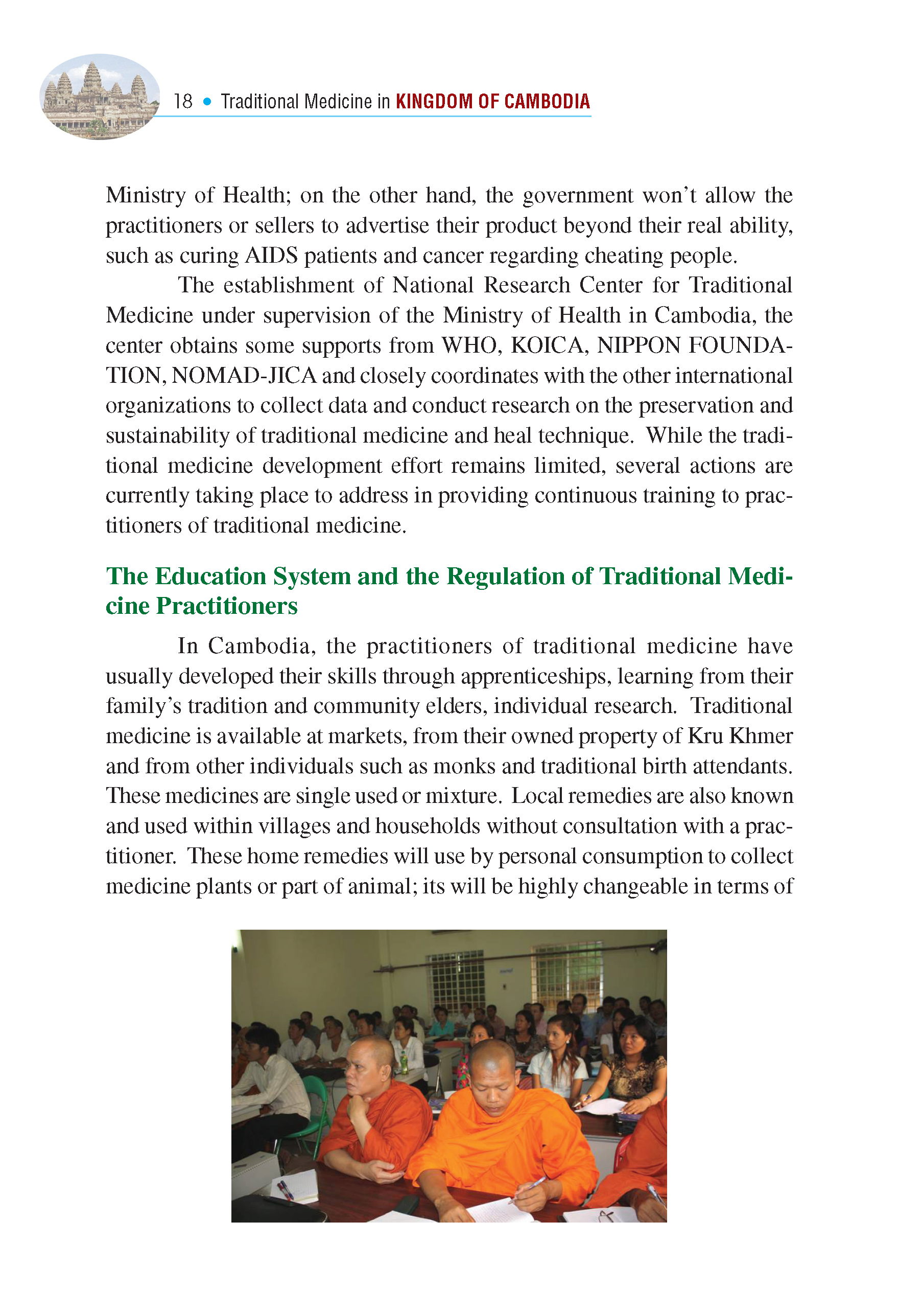 Traditional.Medicine.Cambodia_Page_06.png