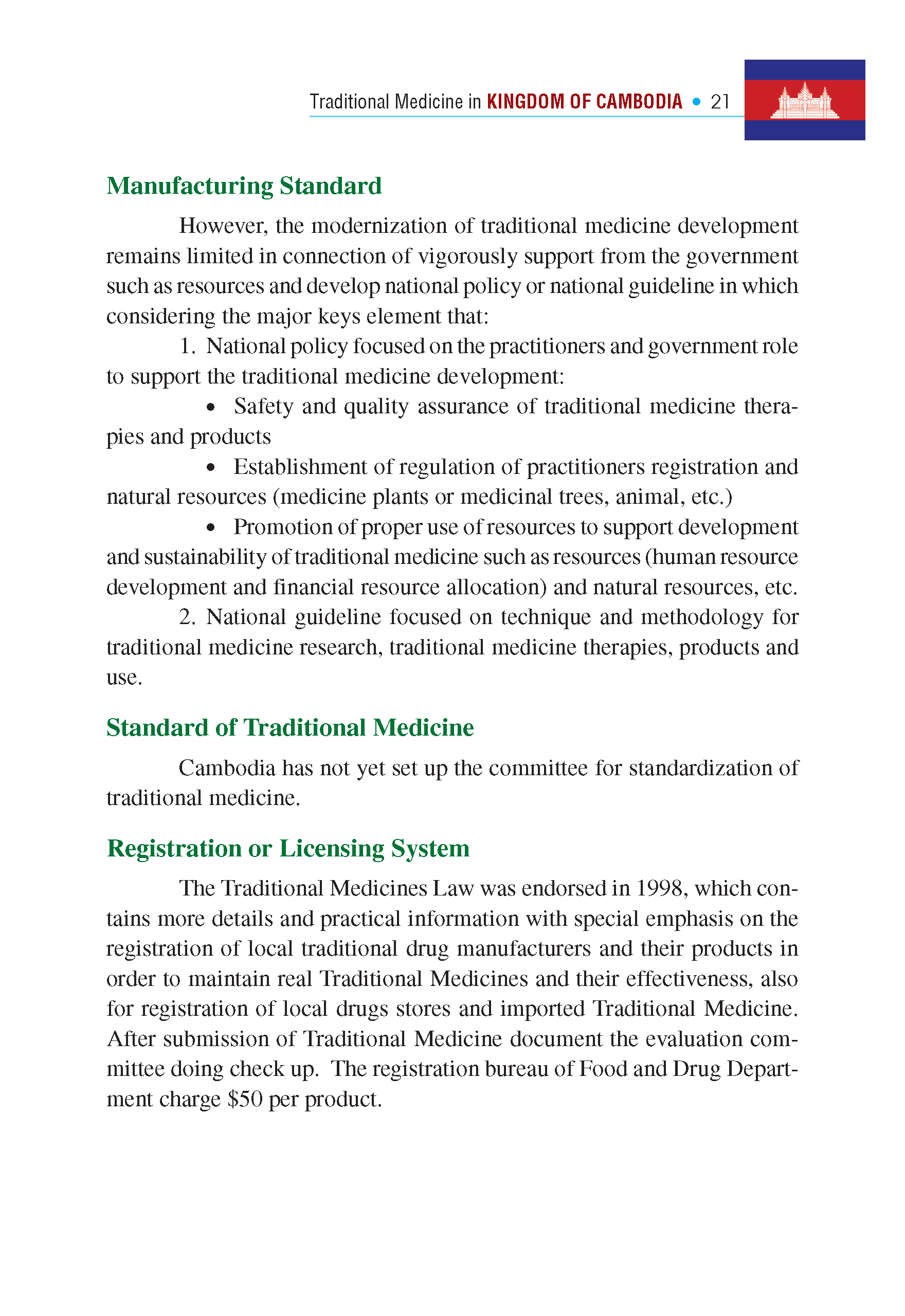 Traditional.Medicine.Cambodia_Page_09.png