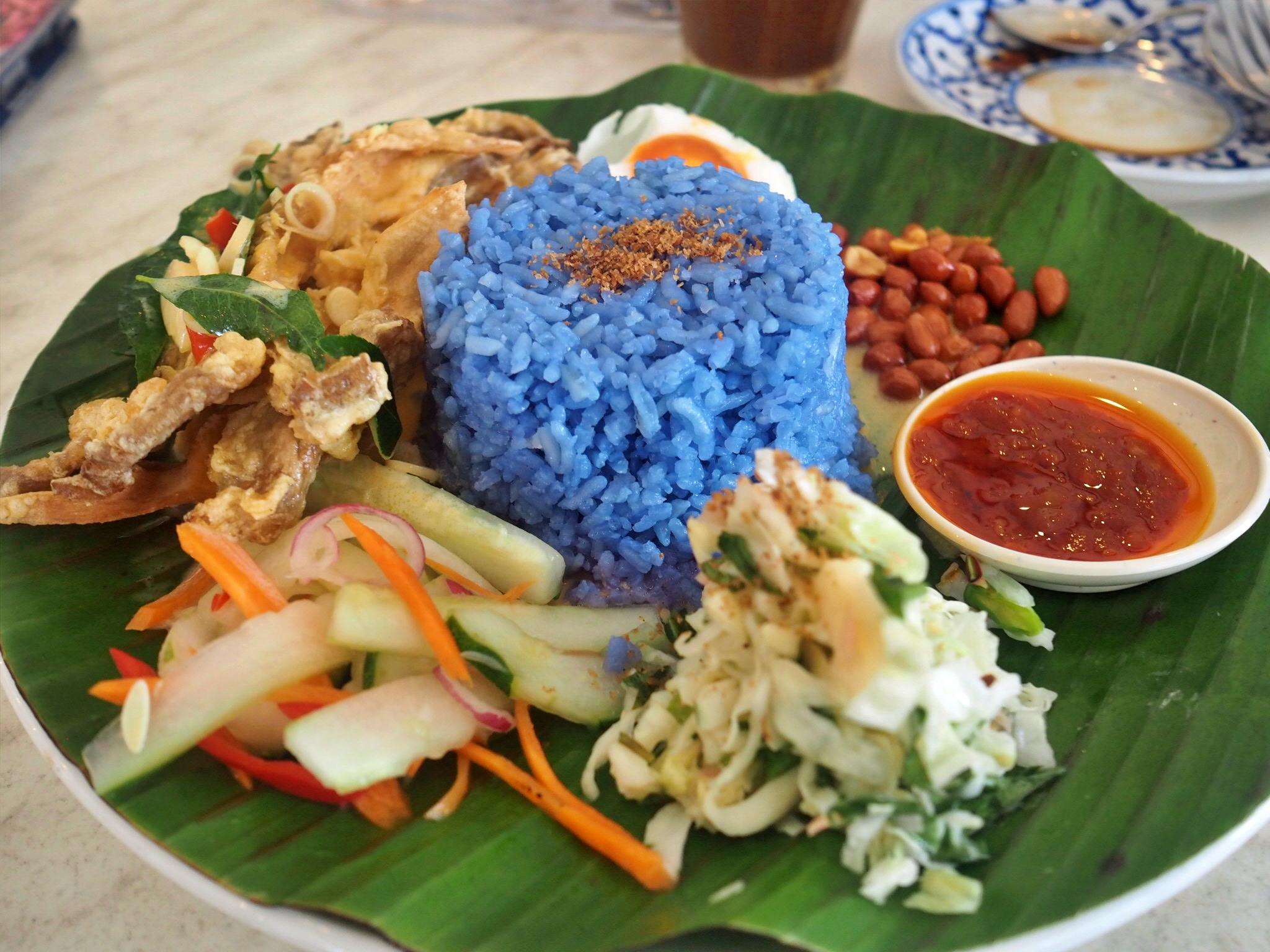 A very delicious nasi kerabu in Sandakan, Malaysia