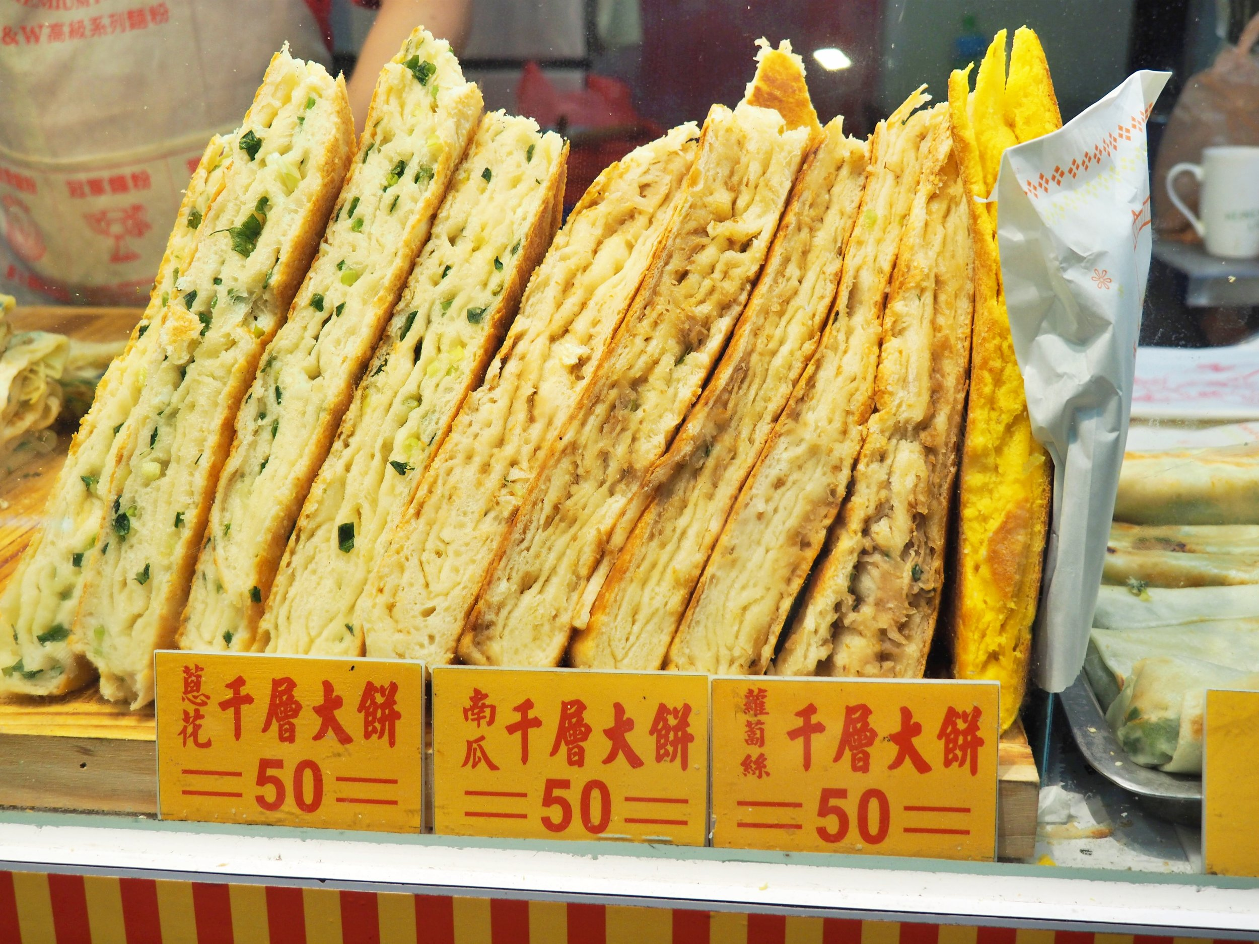 Or this? (Yummy street snacks in Taiwan)