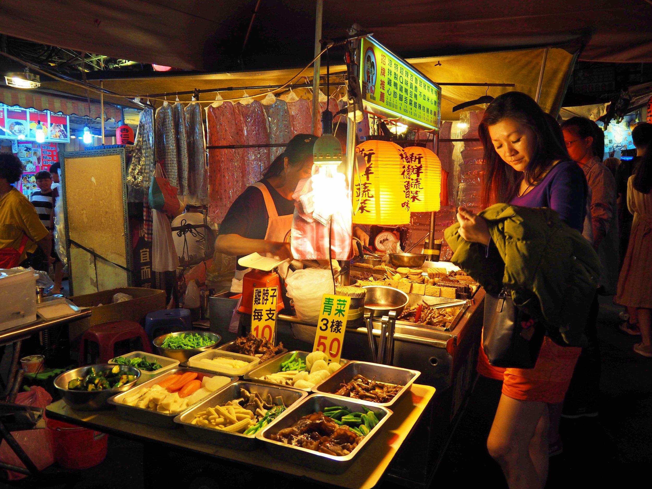Taiwan Ruifang Night Market .jpg