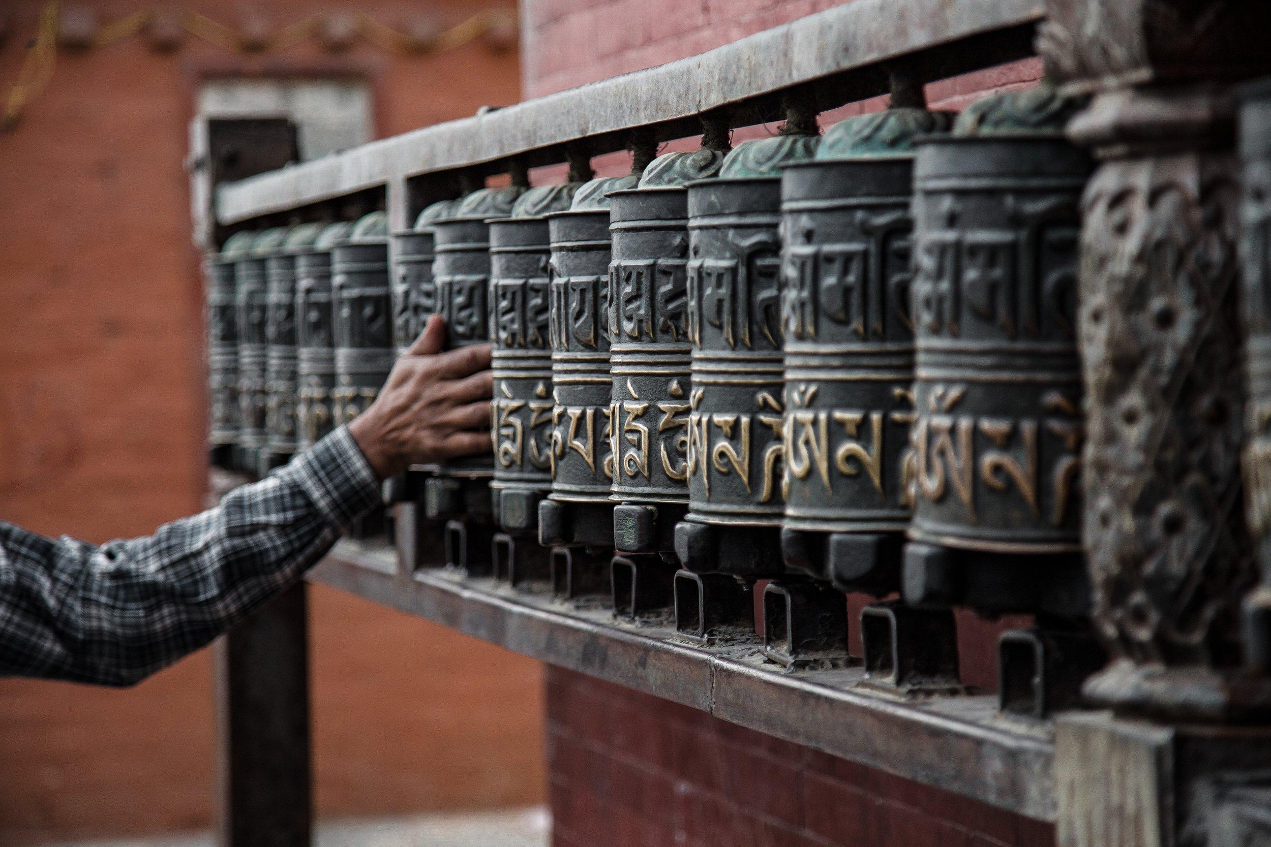 Copy of Prayer Wheels - China EdOdyssey
