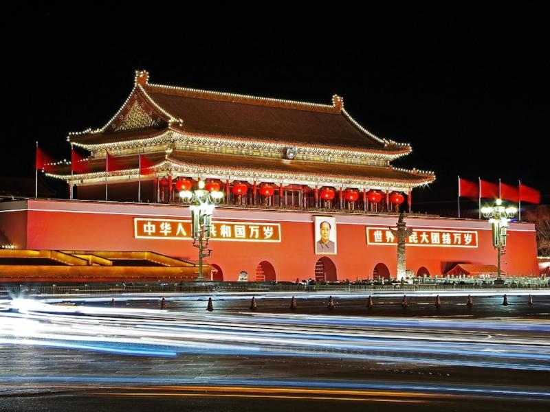 Communism & politics seminar in China