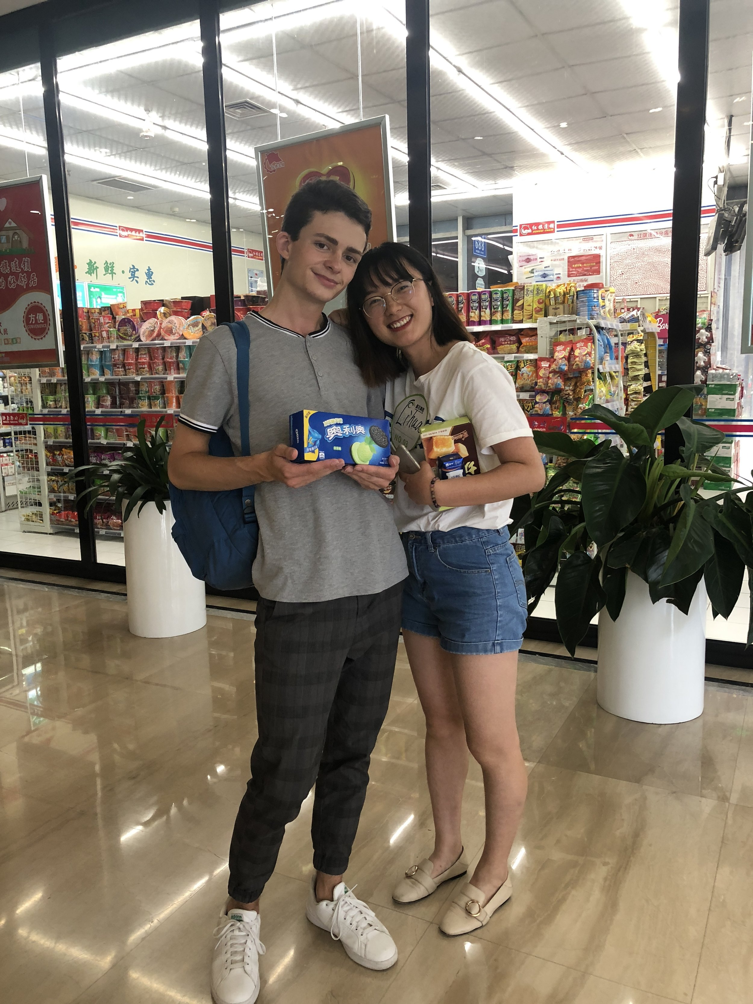 One of my friends gave me Chinese Oreos as a gift!