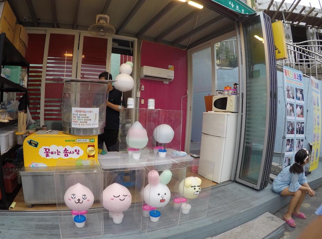 Cotton Candy in Gamcheon Culture Village