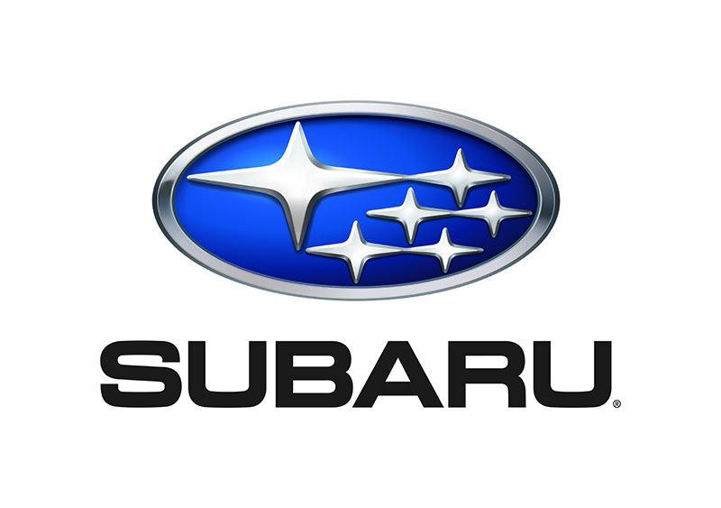 New Subuar Logo stacked.jpg