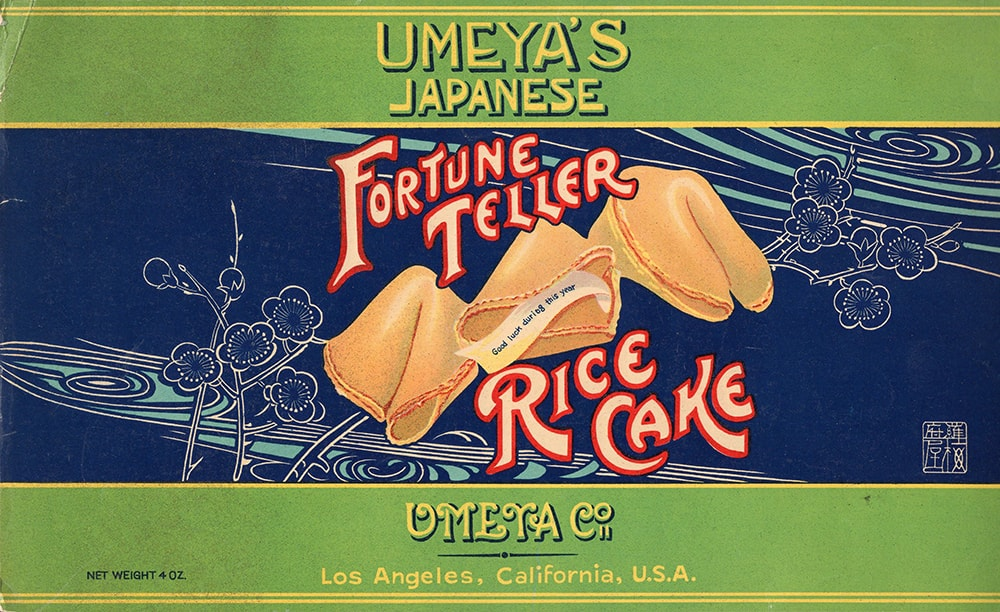 umeya_retro_advertising_2.jpg
