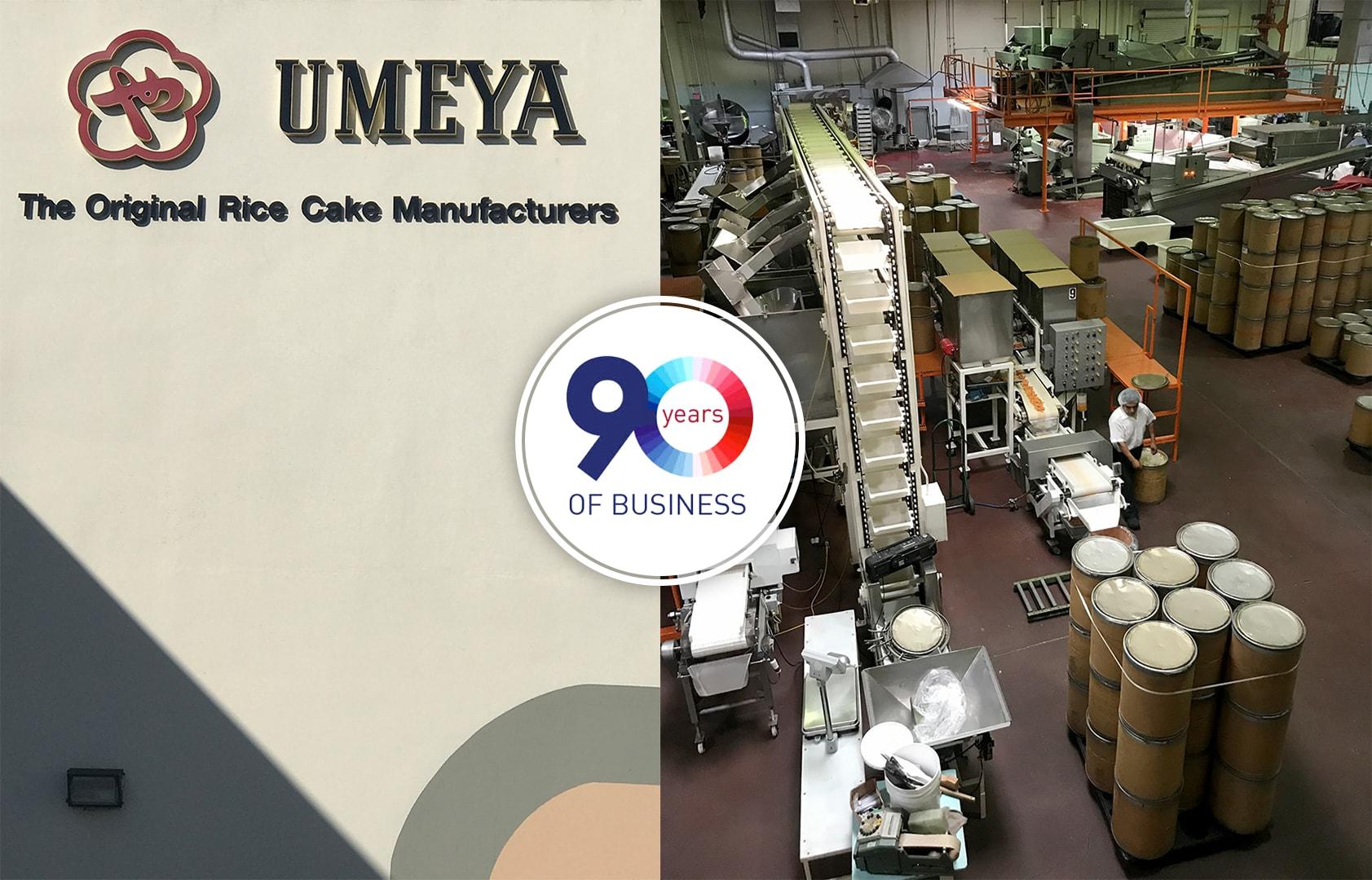 umeya_factory_90_years.jpg