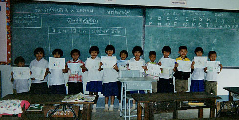 - It all began with some special children in a remote village in THAILAND in 1998.
