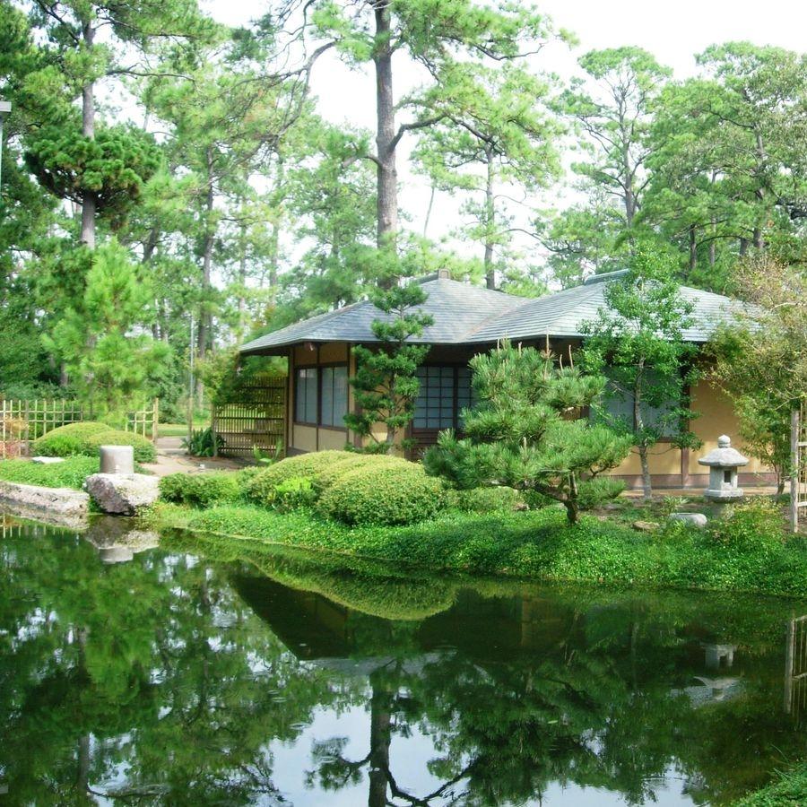 Japanese Garden - Hermann Park