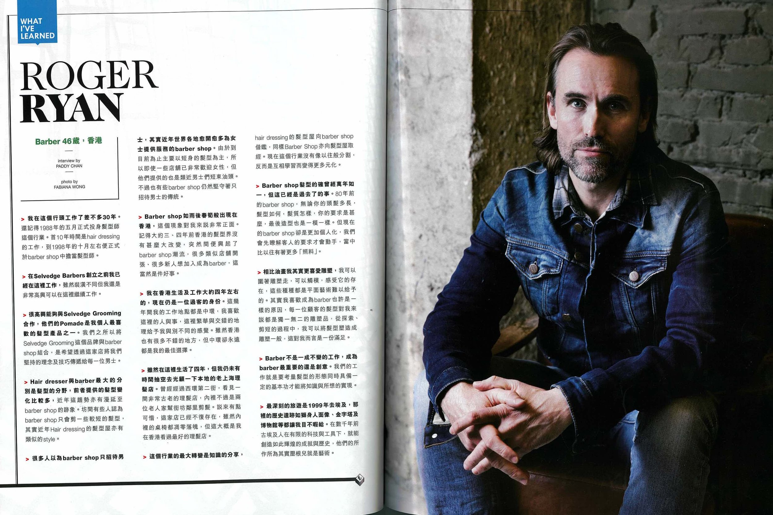 Esquire - Feb 2018 Issue