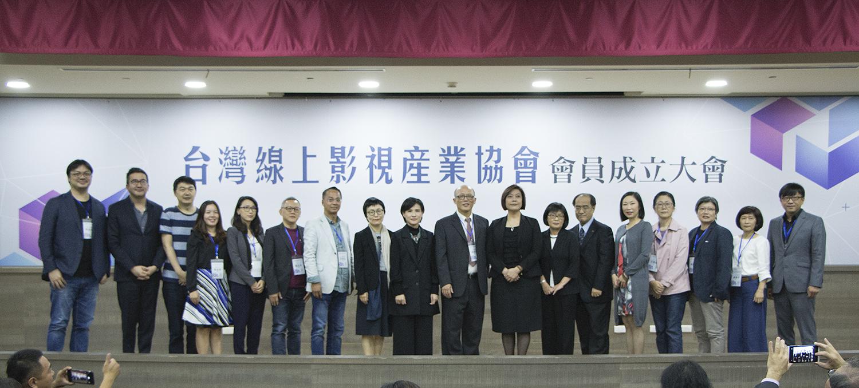 台灣線上影視產業協會全體團體會員與文化部長鄭麗君等人合照.jpg