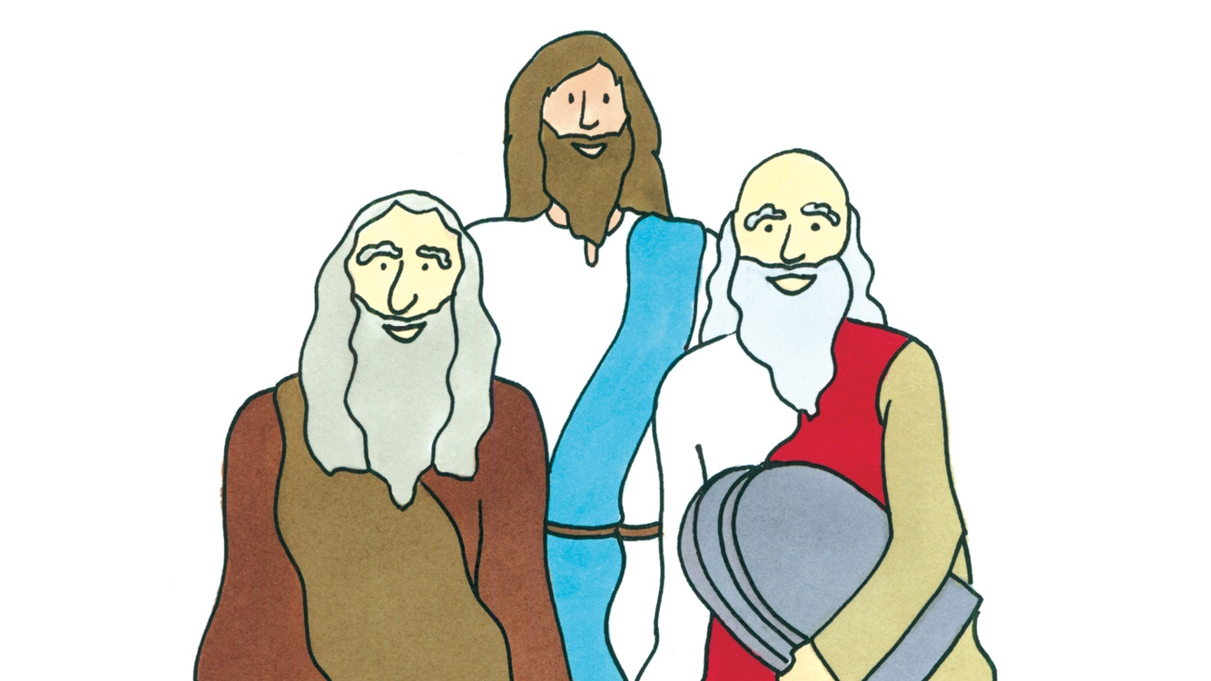 Bead by Bead Rosary Books Illustration: Jesus, Moses and Elijah. The Luminous Mysteries of the Catholic Rosary.