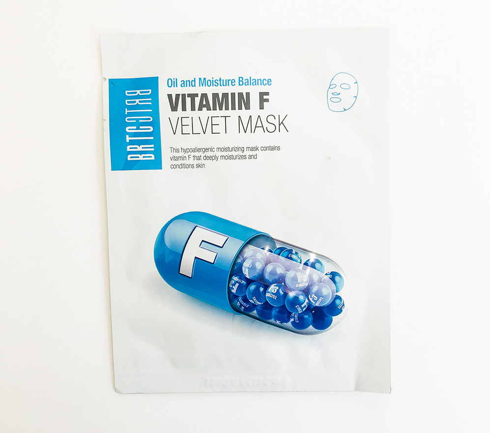 VITAMIN F VELVET MASK - Oil and Moisture BalanceThis hypoallergenic moisturising mask contains vitamin F that deeply moisturises and conditions skinR100 (retails for $18)