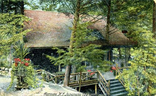 Nikko Inn