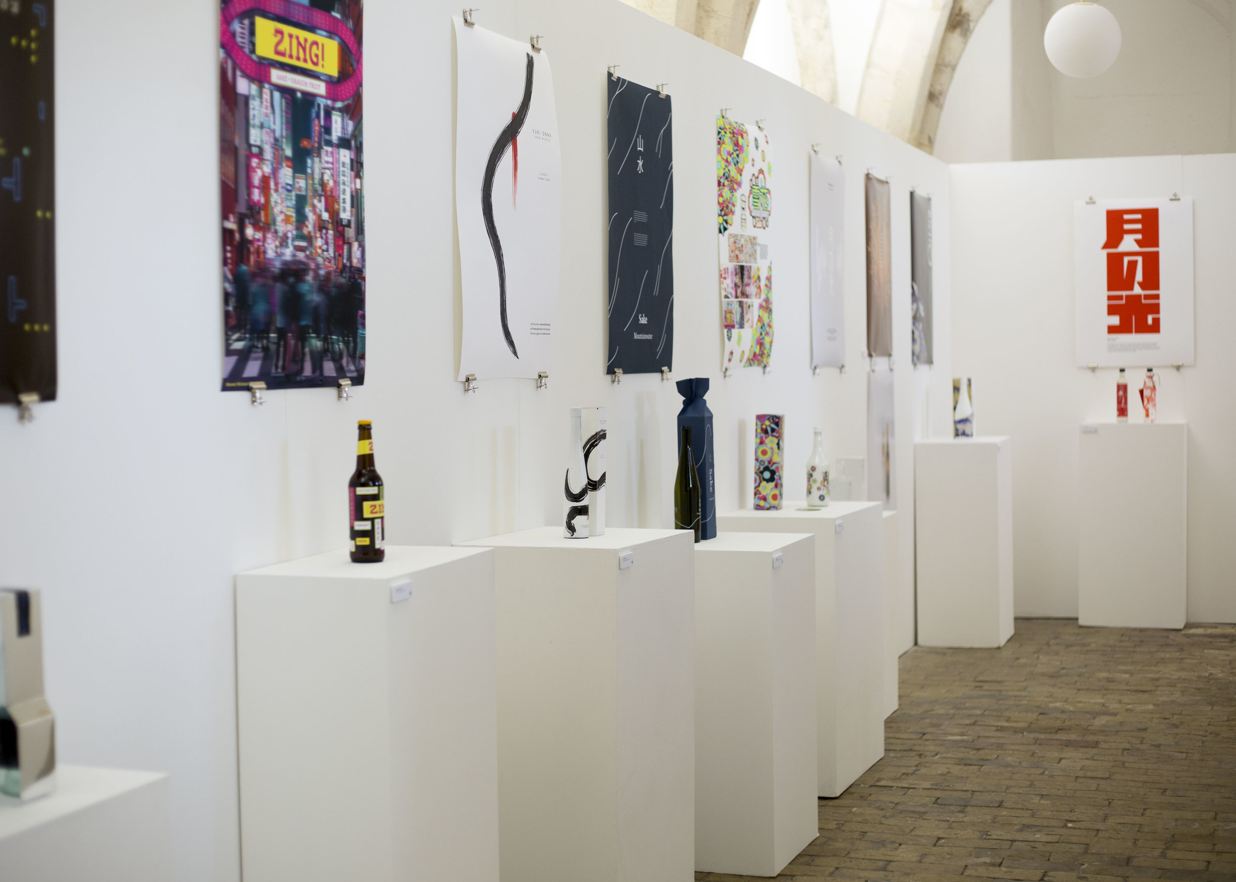 SAKE exhibition in the Crypt_HH030.JPG