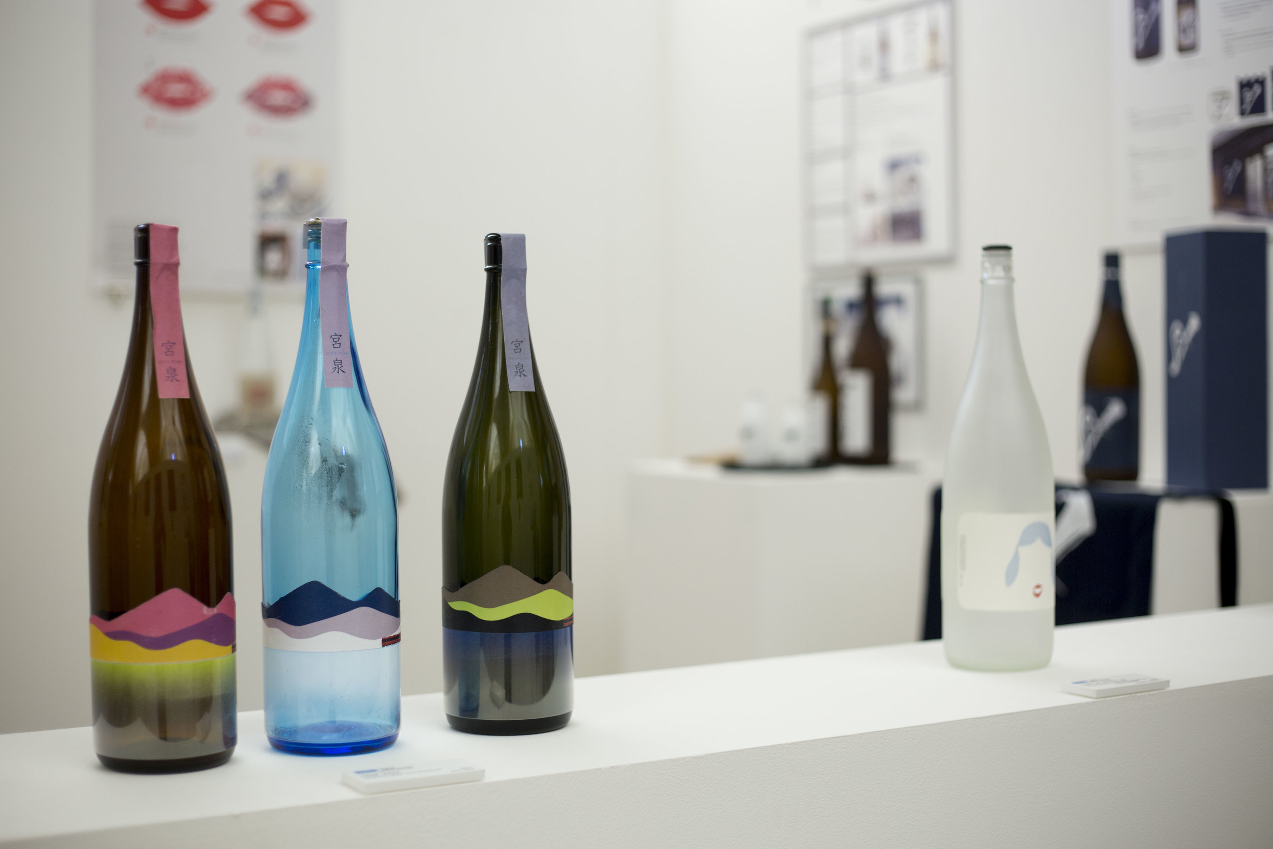 SAKE exhibition in the Crypt_HH035.JPG