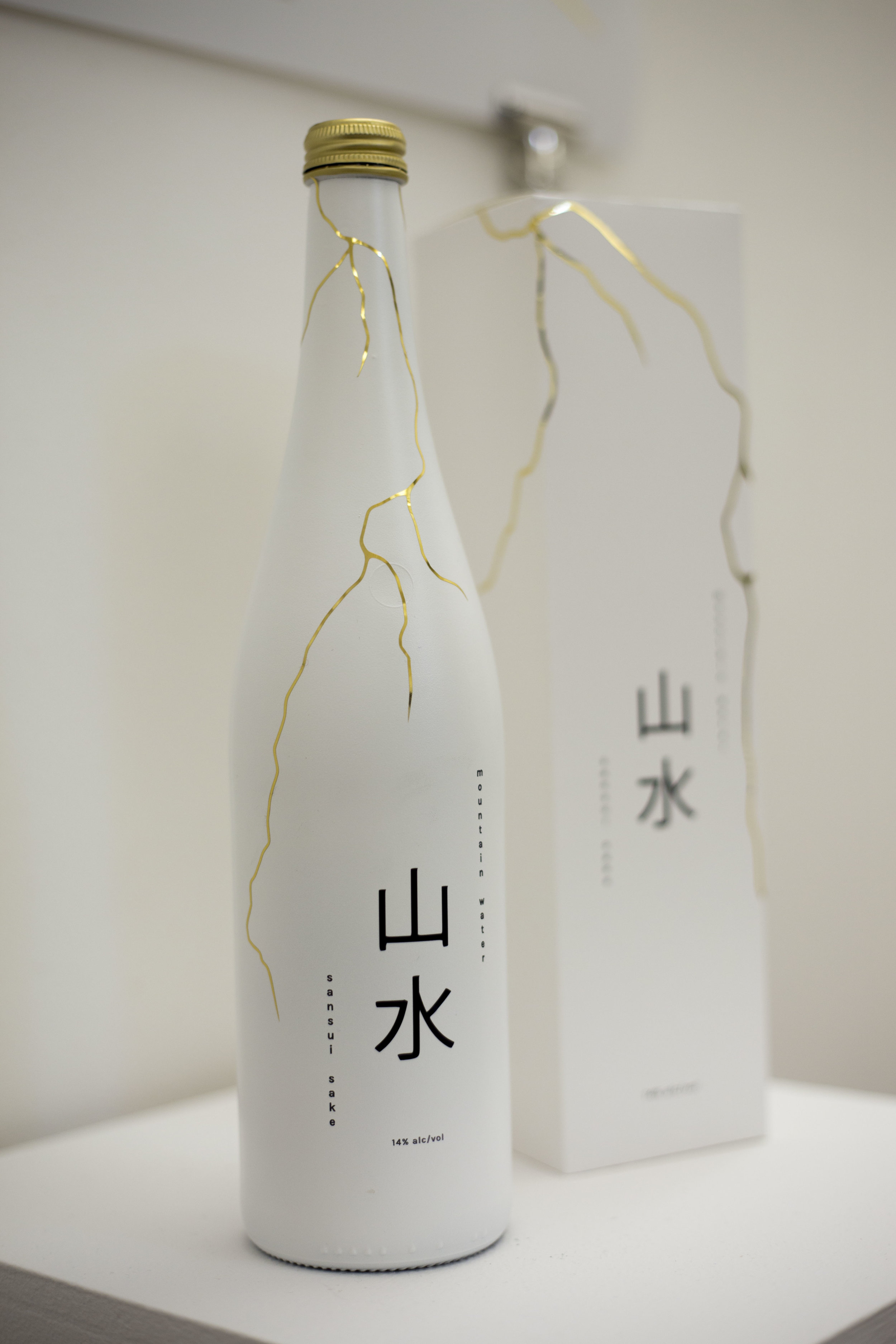 SAKE exhibition in the Crypt_HH037.JPG