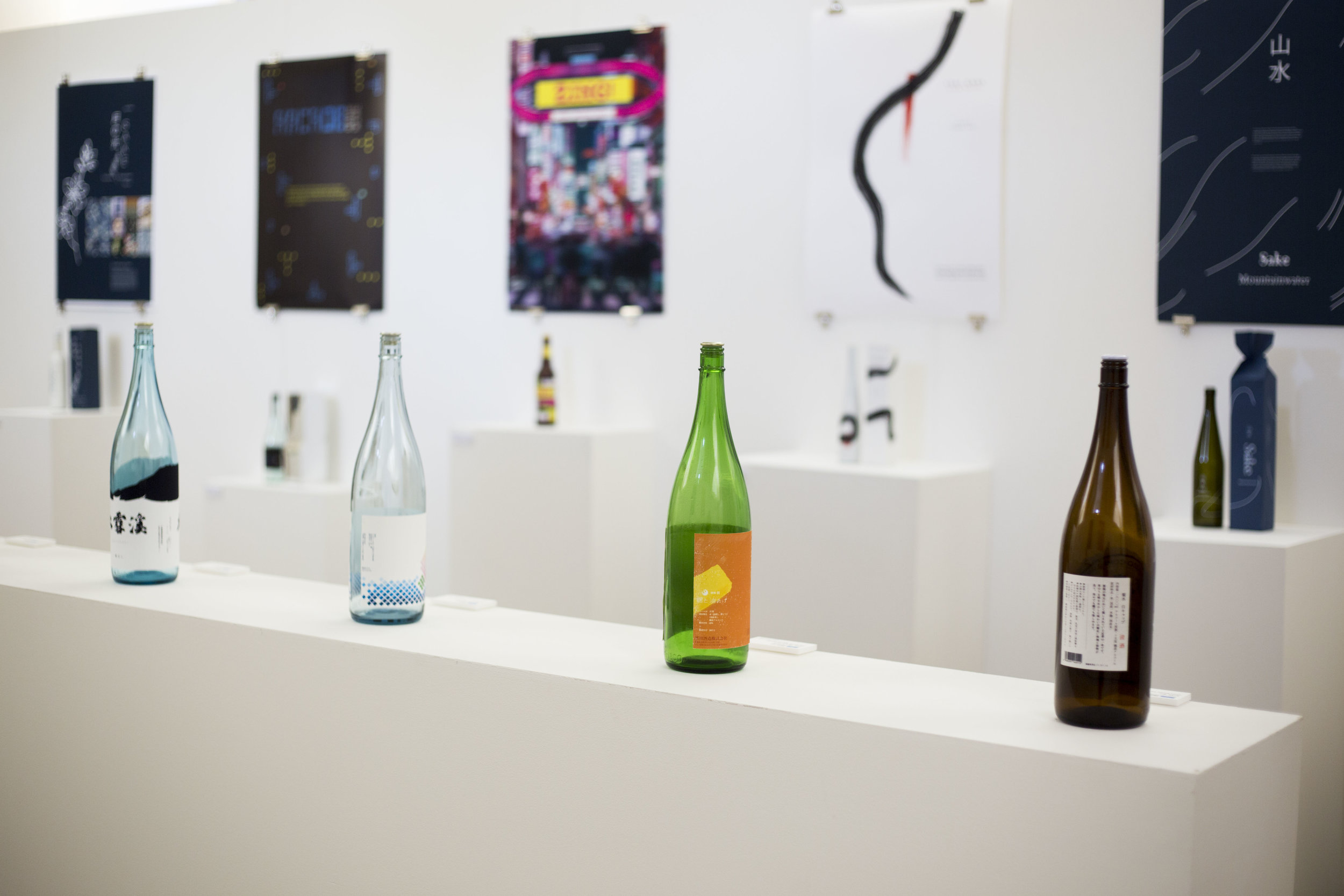 SAKE exhibition in the Crypt_HH050.JPG