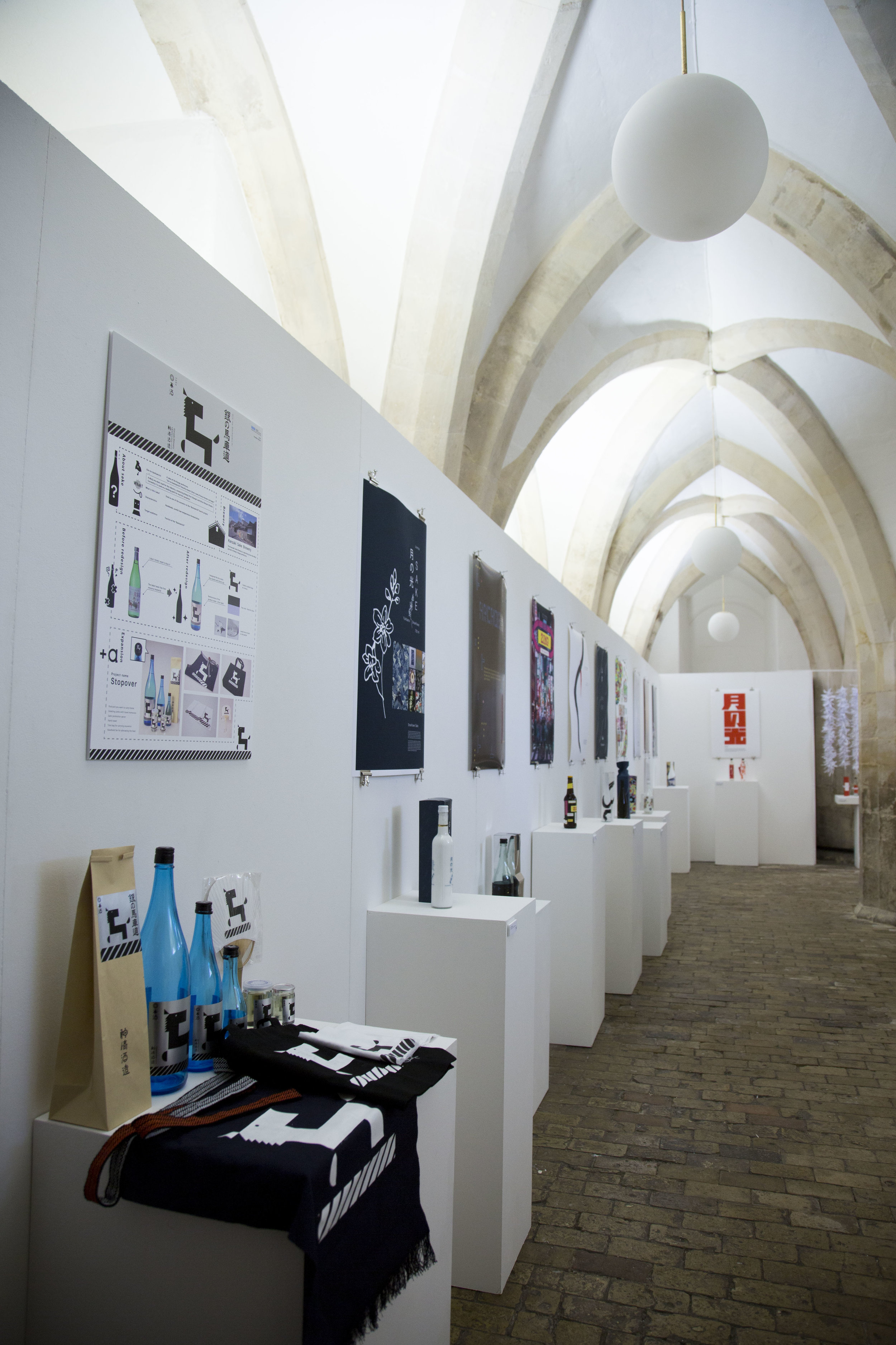 SAKE exhibition in the Crypt_HH060.JPG