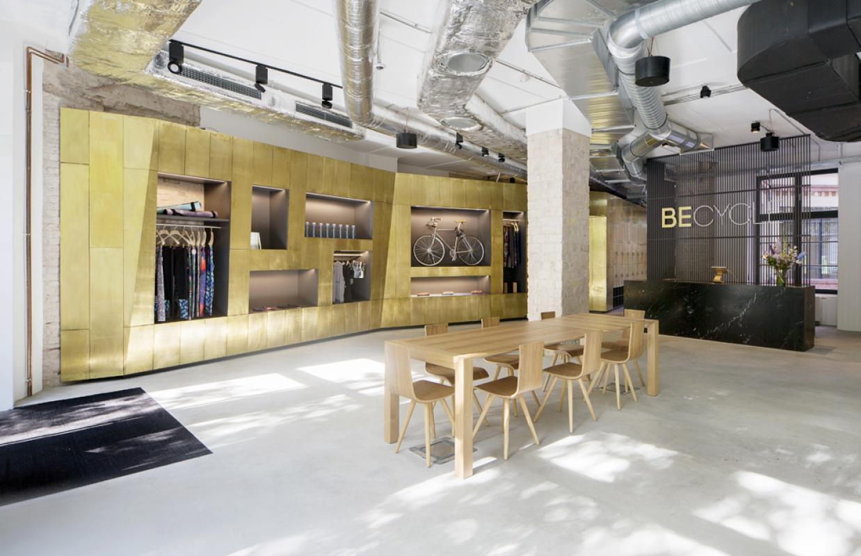 APA_lounge.jpg