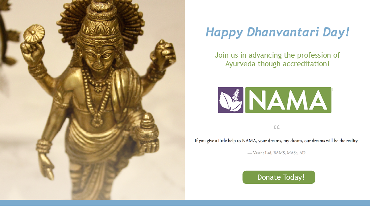 NAMA Accreditation Fundraising