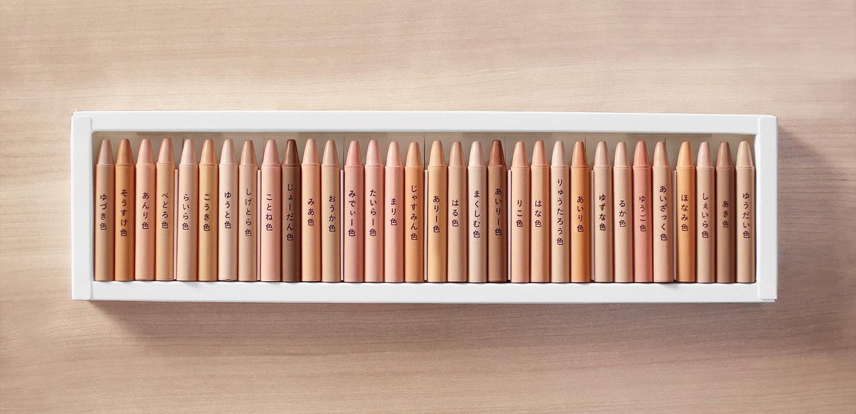 Shiseido Asset1.jpg
