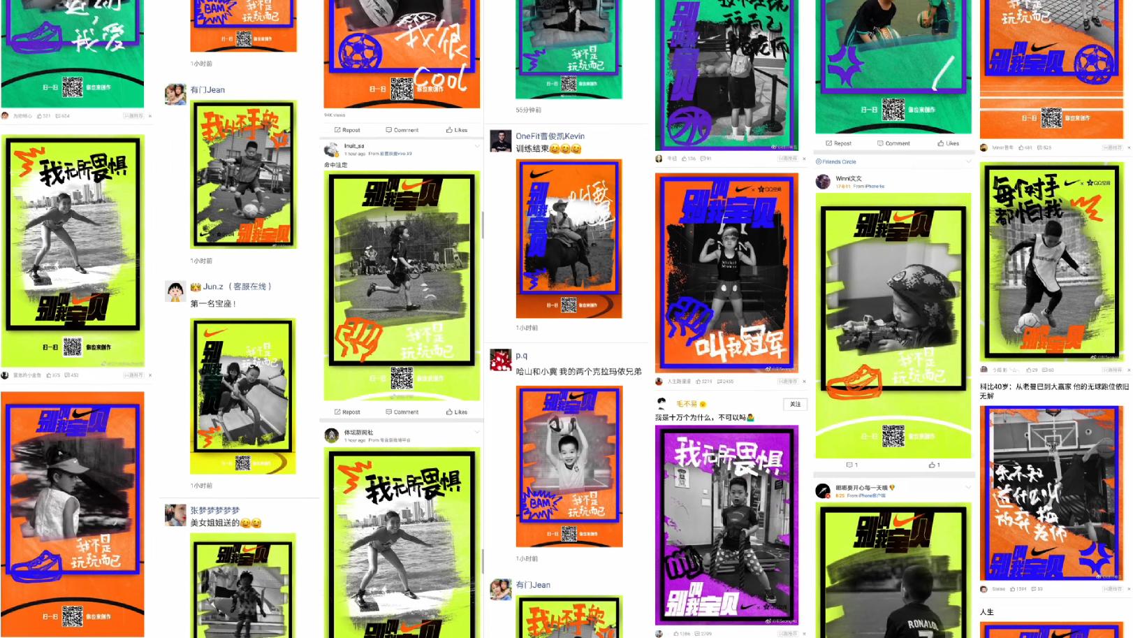 Nike_DCMP_01_Hero.jpg