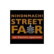 logo_NihonmachiStreetFair-square.jpg