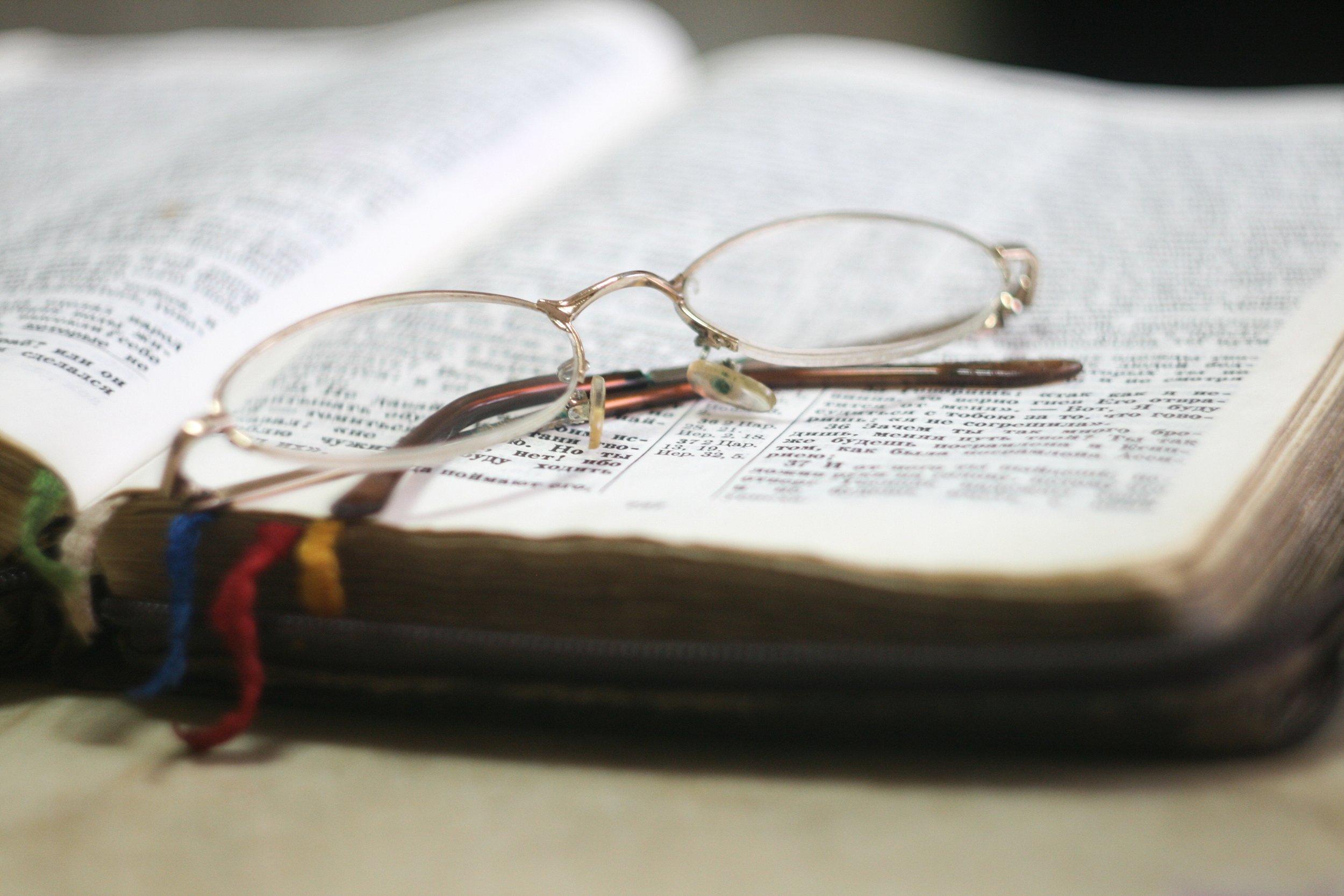 Spiritual discipleship - Book 4