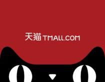Tmall-logo_2.png