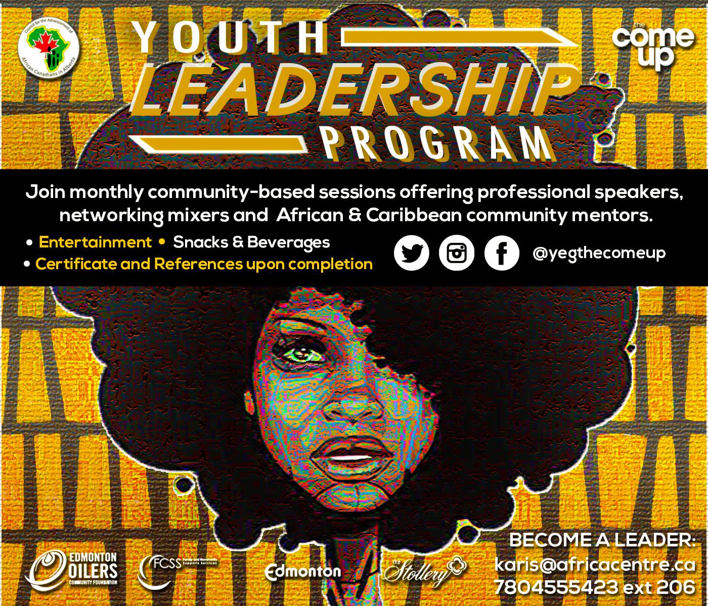 Leadership Program Poster.jpg