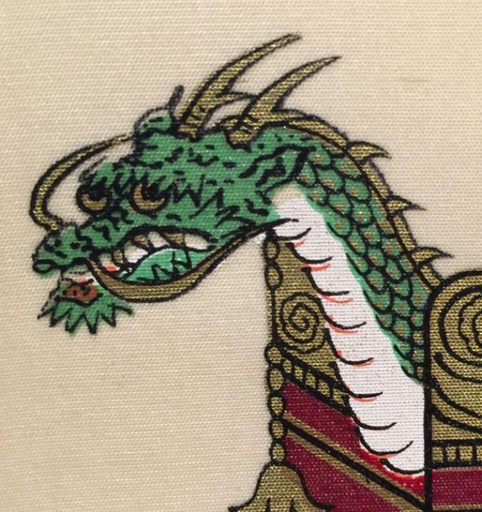 Dragon image from art display at Naropa University, Boulder, CO. Digital photograph, 2015.