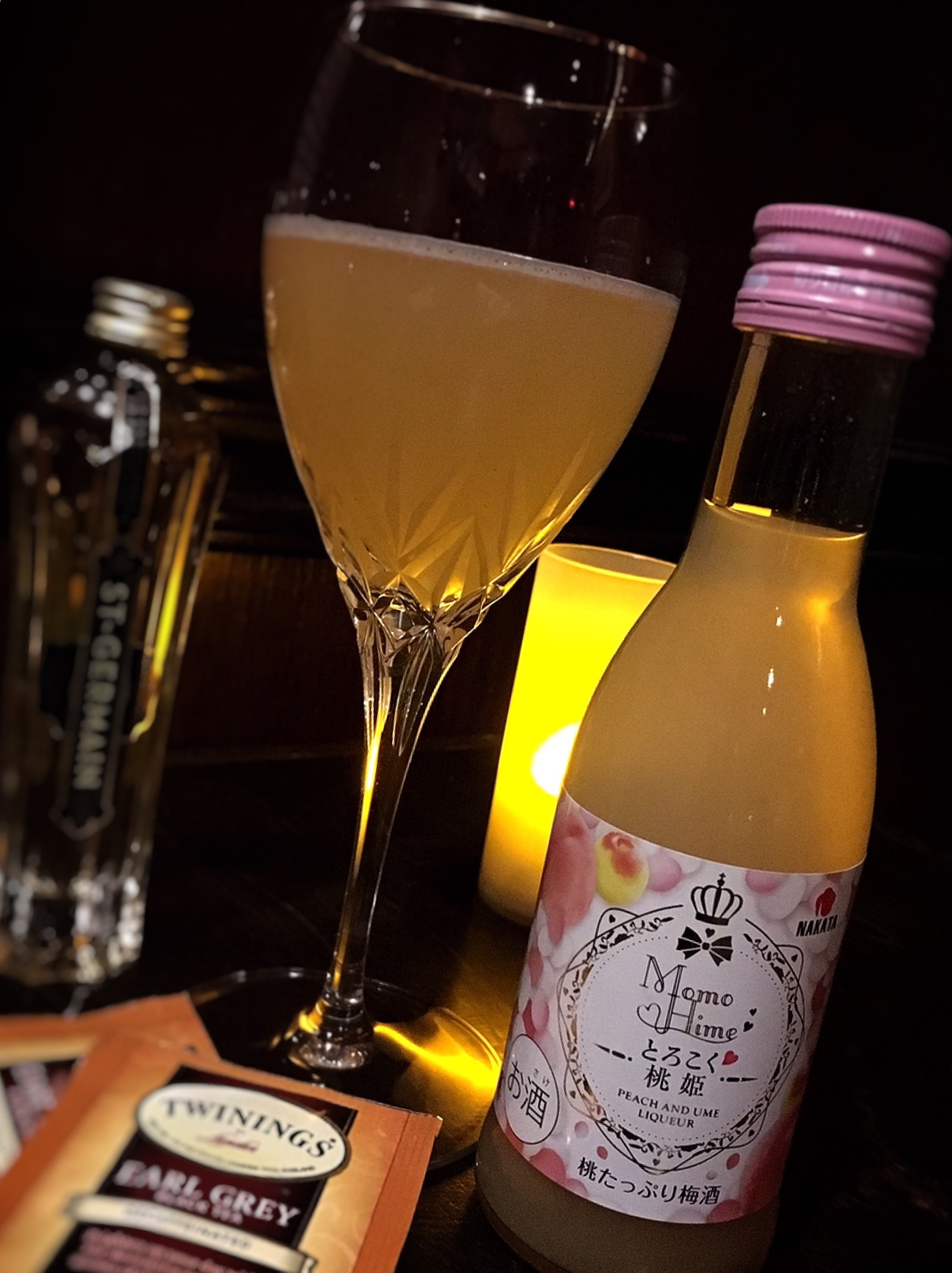 Little Speedy Head, by Yumi Nemoto (premium umeshu cocktail)