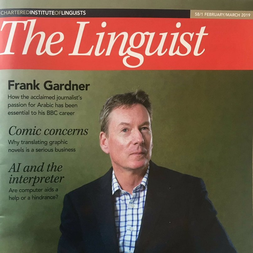 Interview  The Linguist