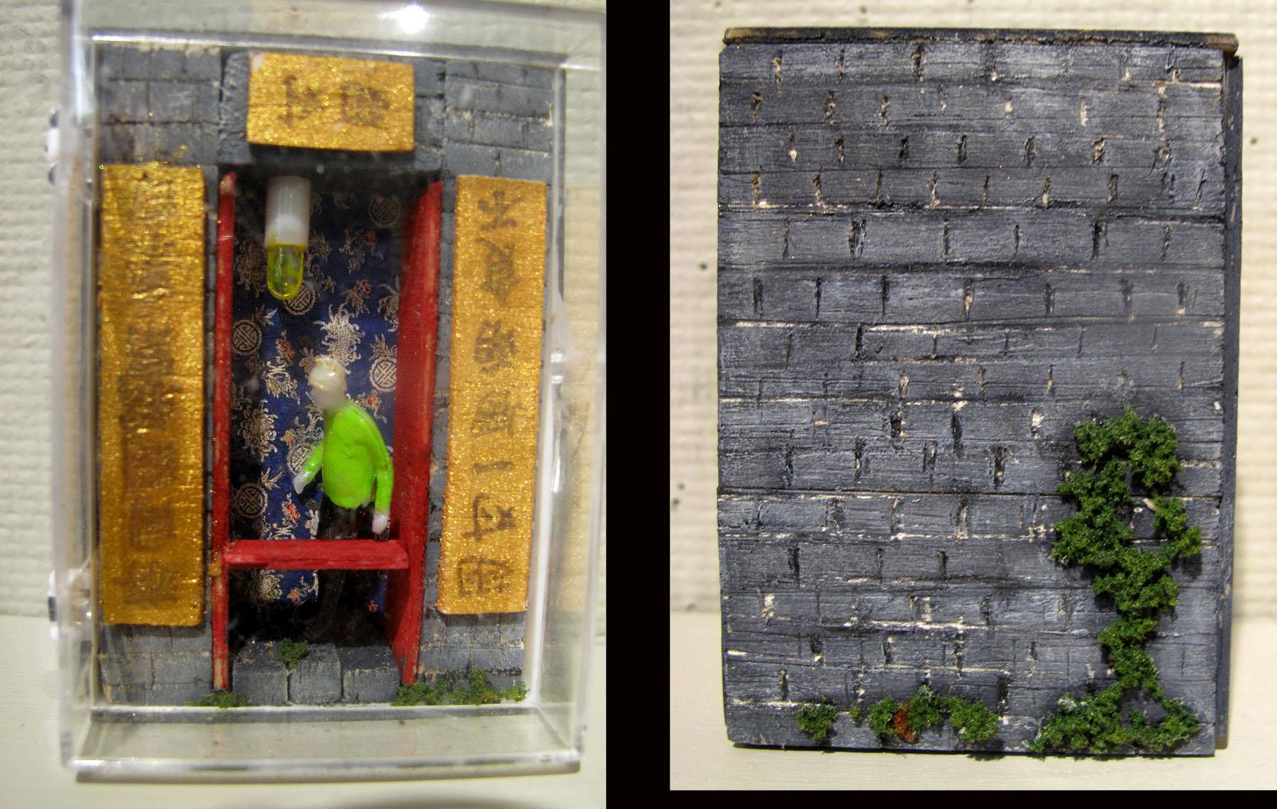 Lolita D-chicken wing shrine.jpg