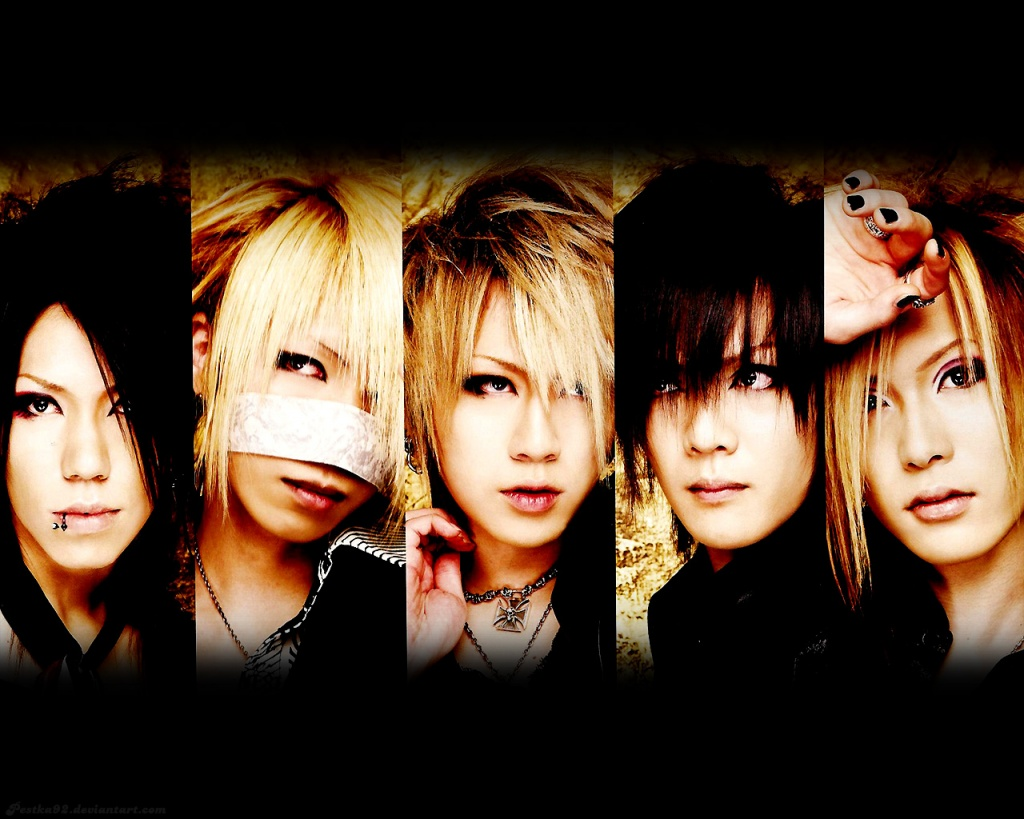 The gazette -