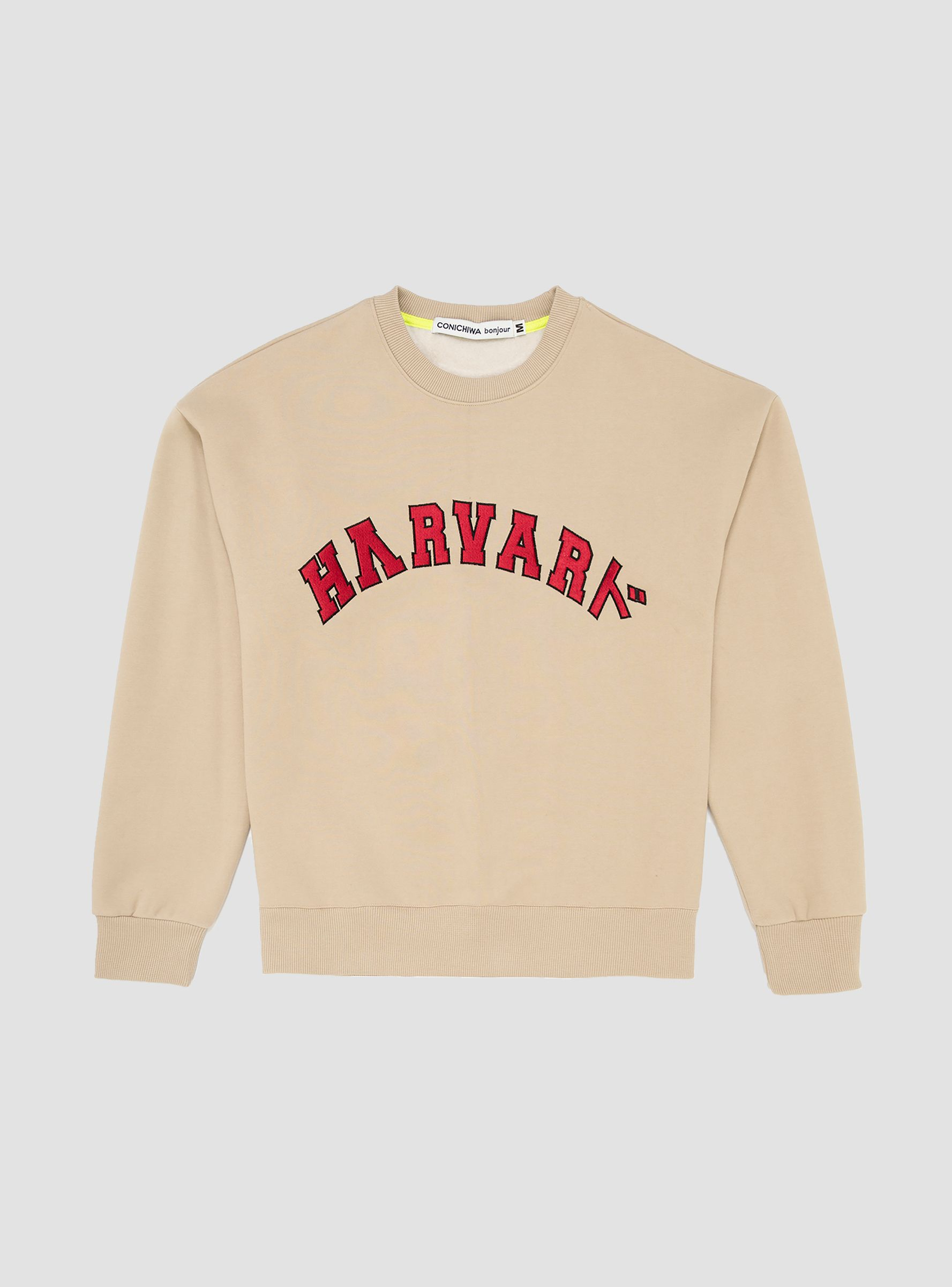 Conichiwa Bonjour sweatshirt atCouverture & The Garbstore - £87 - Dressing down was never so easy, or so cool. Why opt for a plain grey sweatshirt when you can have a much cooler one like this instead?
