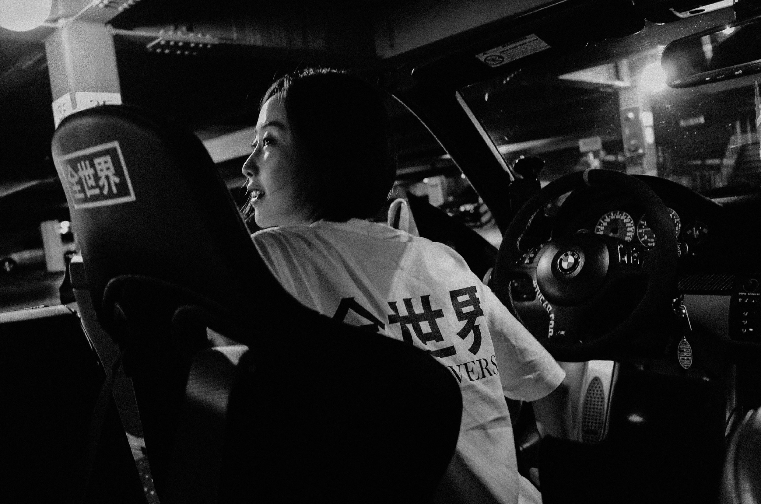 [Peaches] E46 Night-out - 全世界-2.jpg