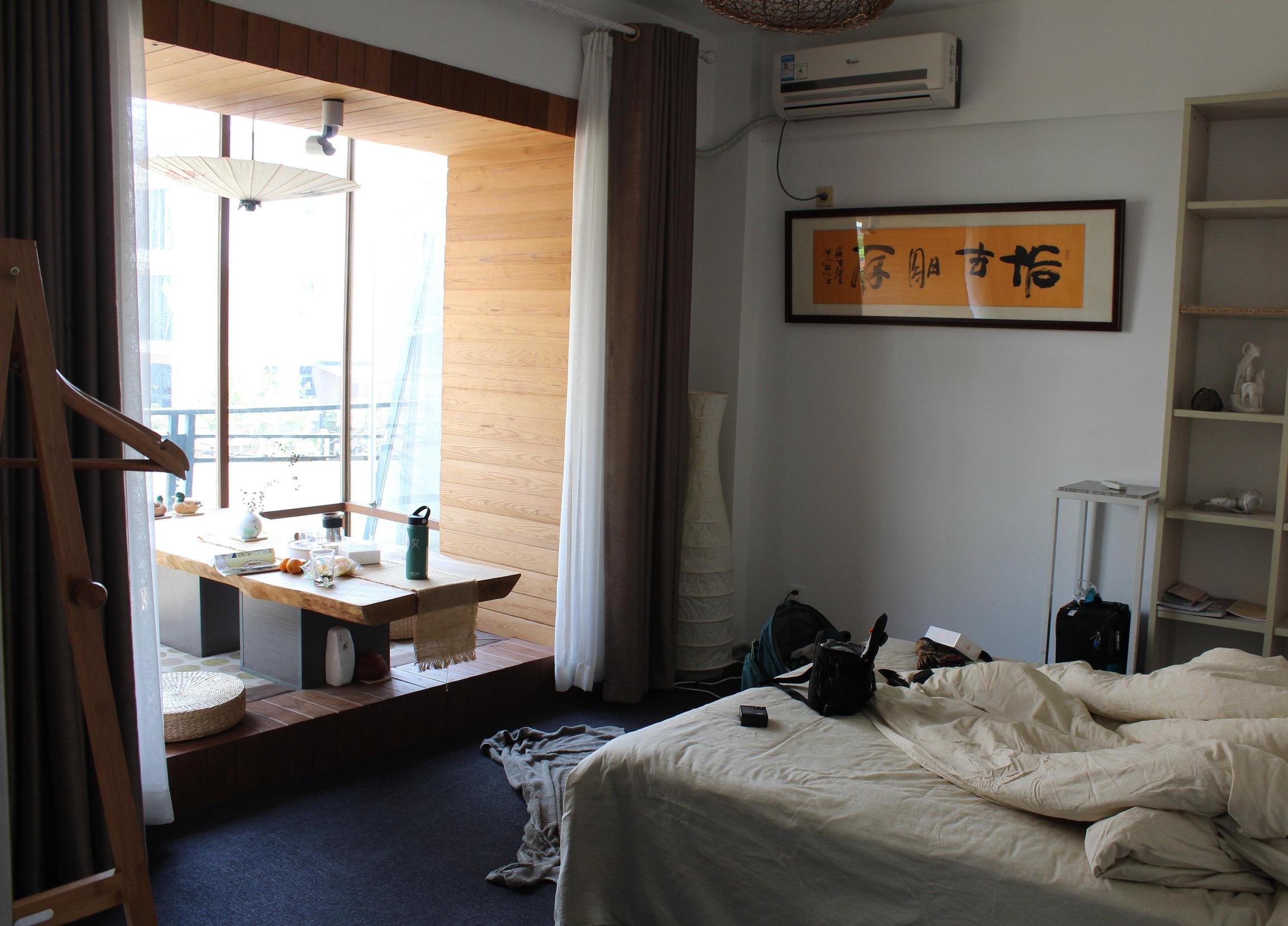 China Room 2.jpg