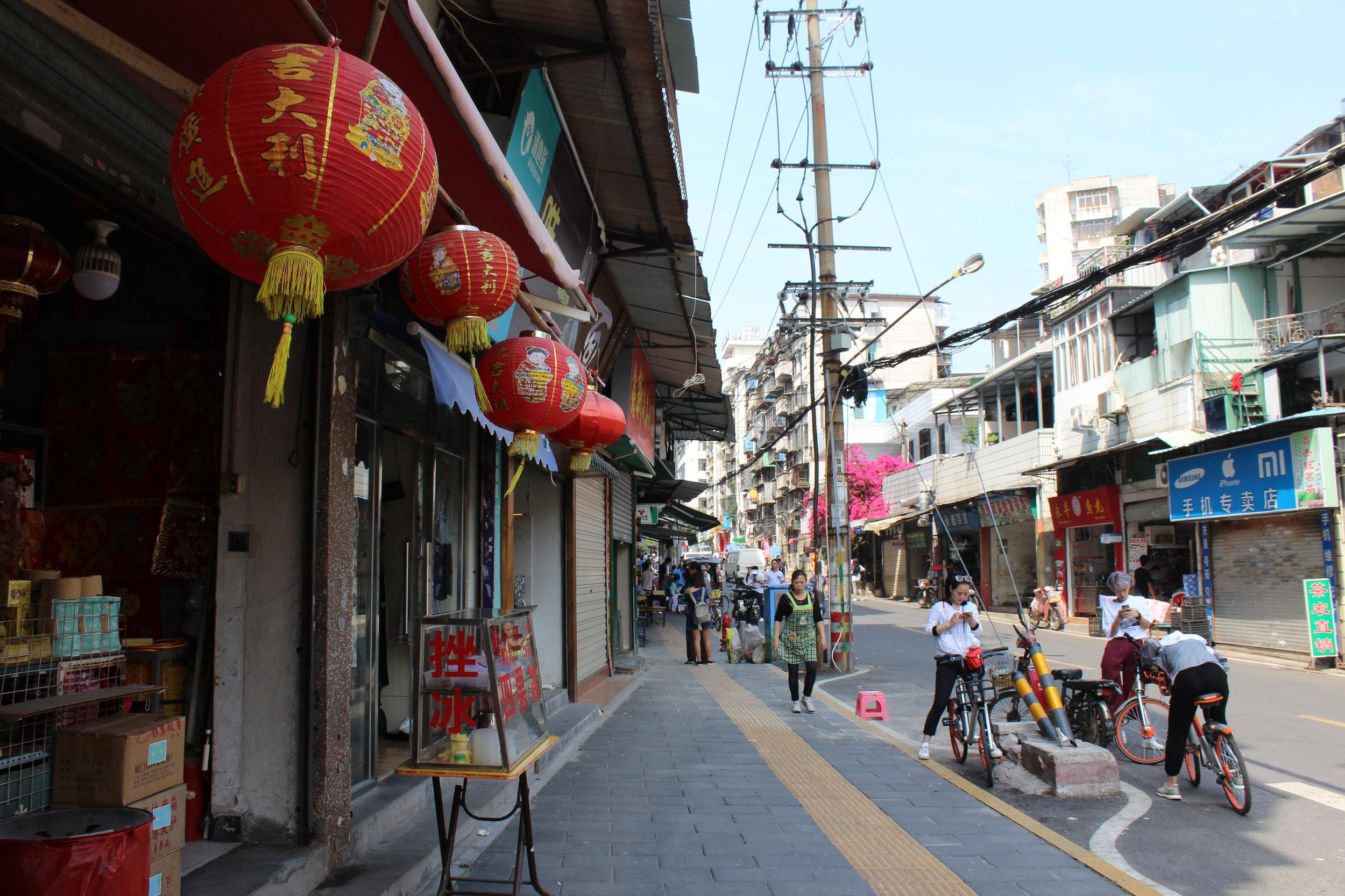 ChinaStreet.JPG