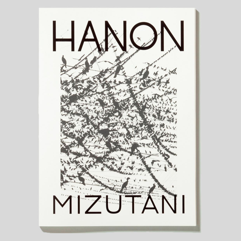 Photobok Review: HANON - Yoshinori Mizutani - Review by Kristian Häggblom