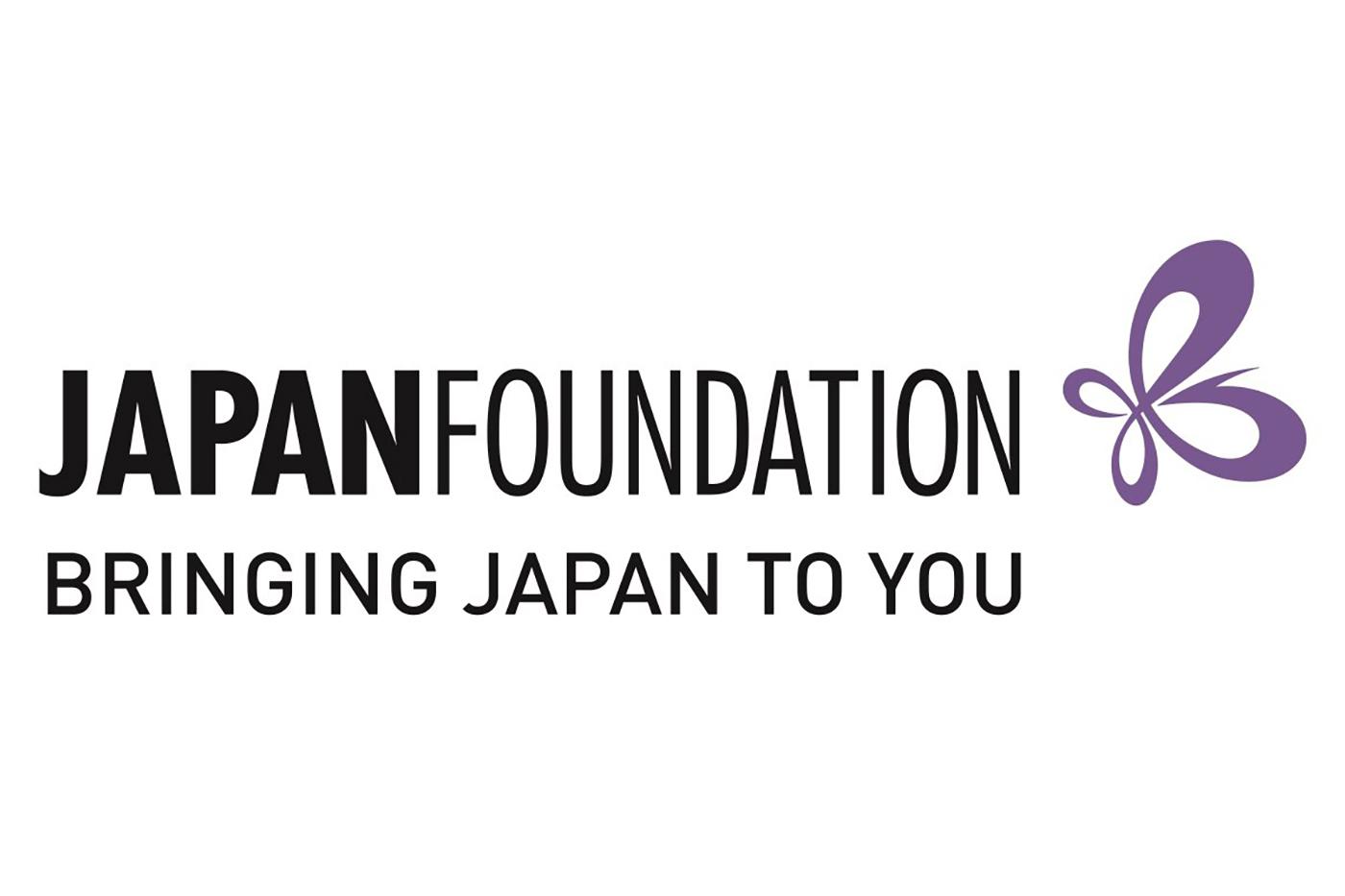 Japan Foundation logo.jpg