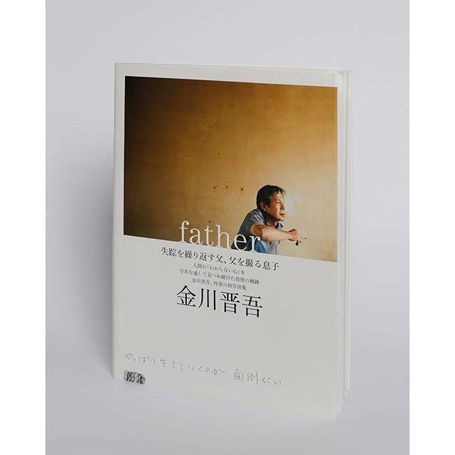 "Book #16: Shingo Kanagawa's extraordinarily personal book ""Father"" is featured in the Tsuka exhibition @ccp_australia. Curator Dr. Häggblom will be conducting an informal walk-through talk this Saturday at 12: 00 - join us! You can also read in insightful interview with Kanagawa on our website. #tsukaexhibition #tsukaproject #japanesephotography @mayumisuzuki_jp @hajimekimura @kazumaobara @chikakoenomoto0429 @chigaa @kosukeokahara @risakusuzuki @goitami @chikakoenomoto0429 @morishitadaisuke @hiromikakimoto @yoshikatsufujii @yoshinori_mizutani @mayumi_hosokura"