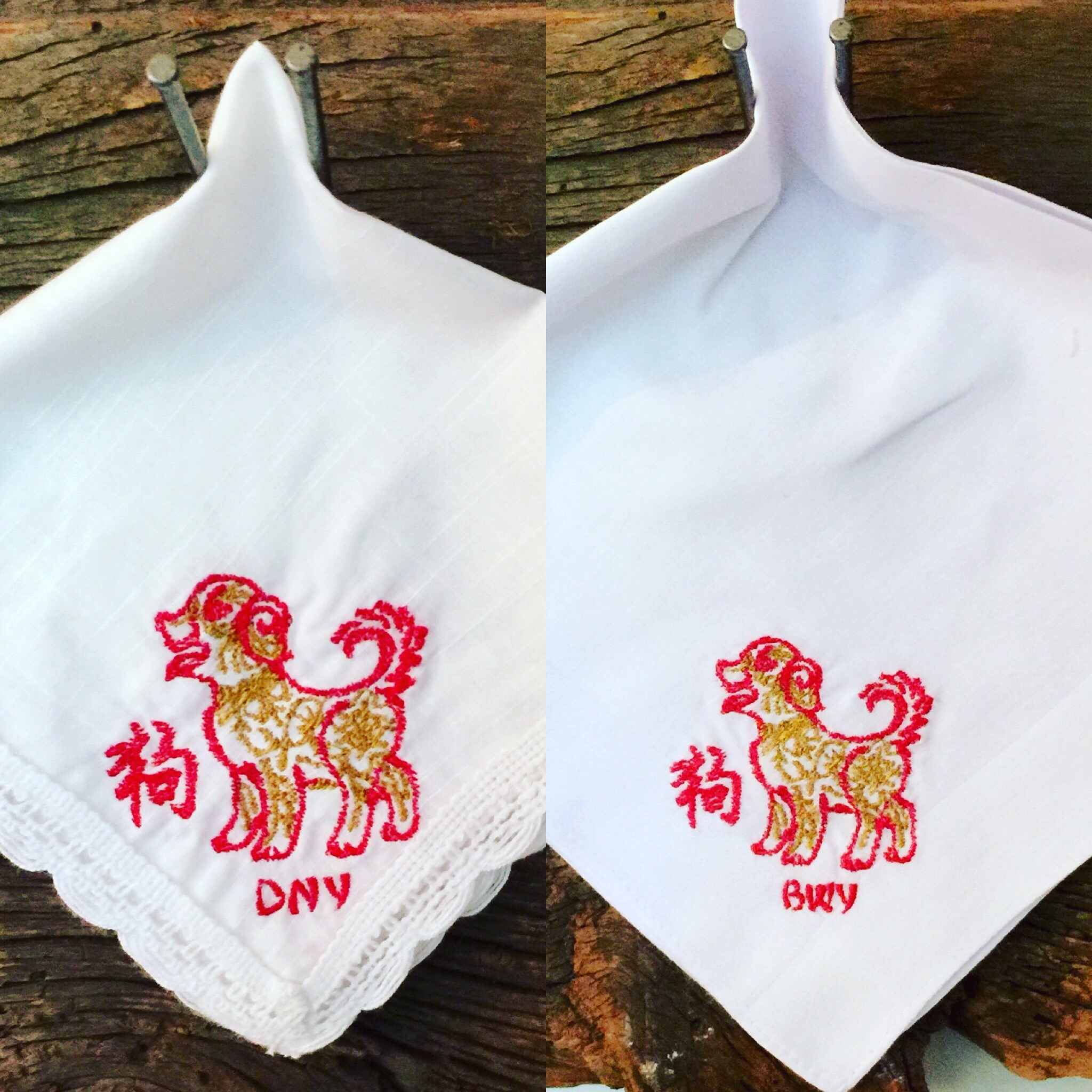 Chinese Year of The Dog Custom Embroidered His and Hers Handkerchiefs