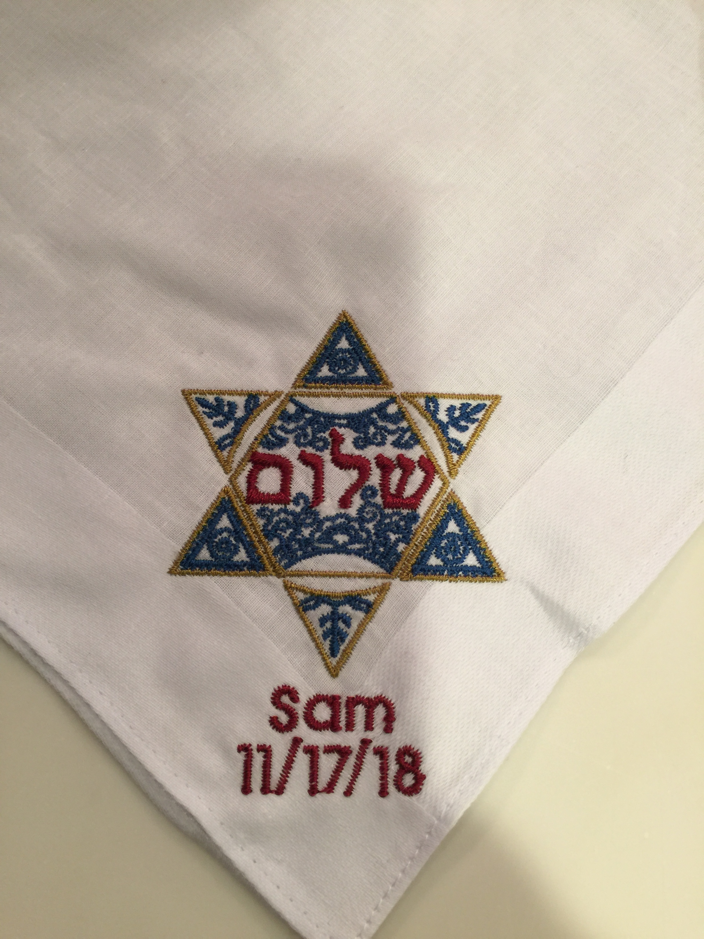 Bar Mitzvah Embroidered Handkerchief