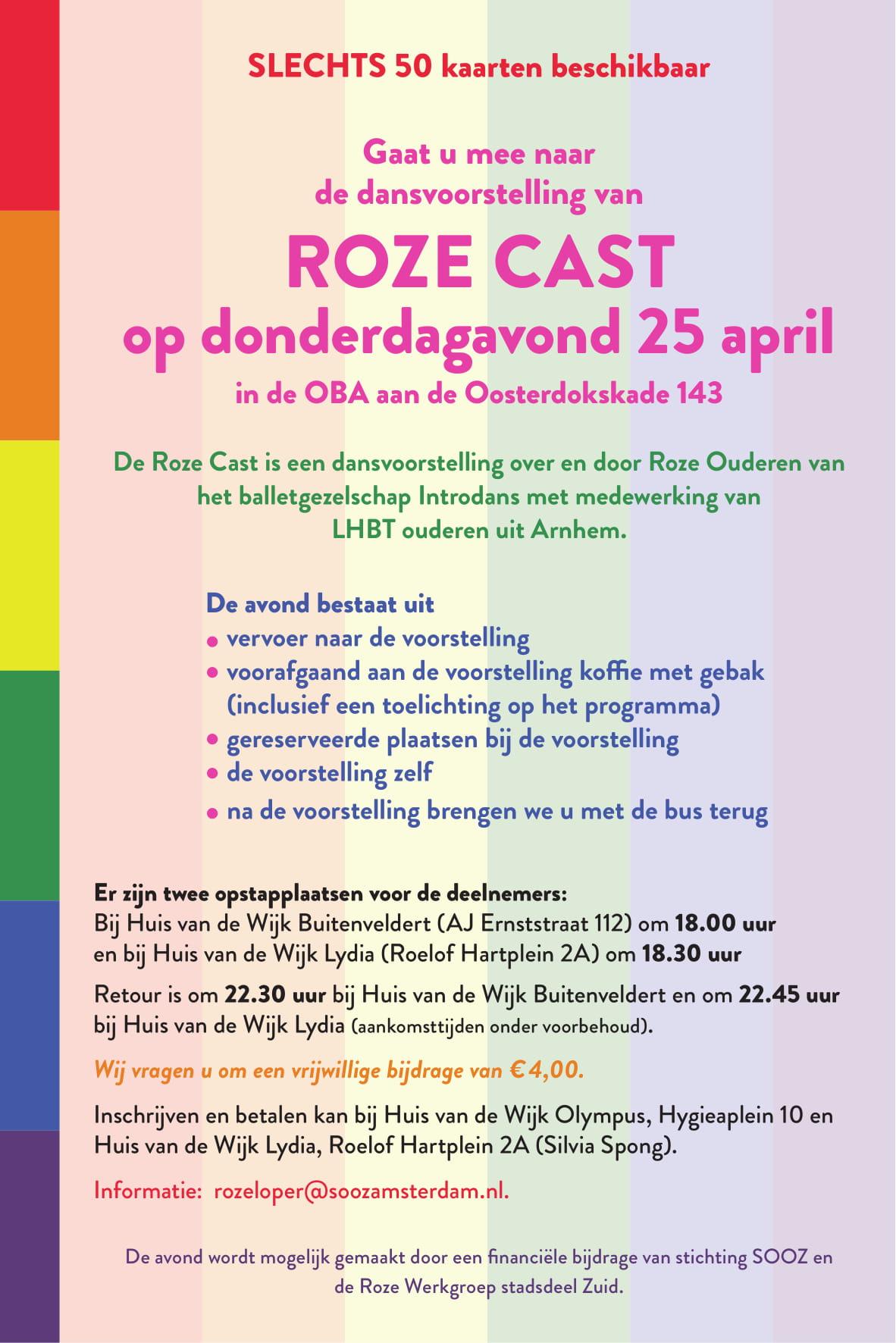 Roze_Cast_4-1.jpg