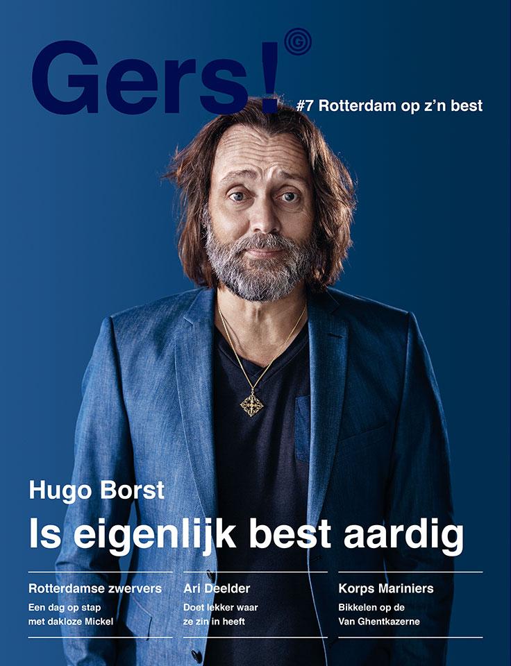 hugo-cover.jpg
