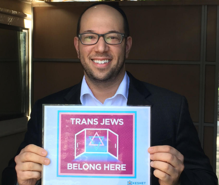 Rabbi-Trans-Jews-Belong-Here.jpg