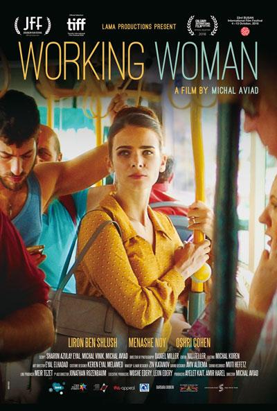 workingwoman_poster.jpeg